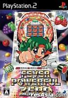 Hisshou Pachinko Kouryaku Series 7 CR Fever Powerful ZERO (Japan Version)