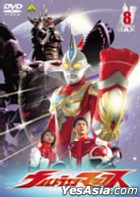 Ultraman Max Vol.8 (Japan Version)