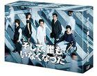 Lost ID (DVD Box) (Japan Version)