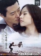 Golden Fish (DVD) (Ep.67-133) (End) (Multi-audio) (Taiwan Version)