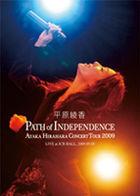Concert Tour 2009 PATH of INDEPENDENCE at JCB HALL  (Japan Version)