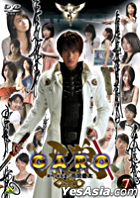 Garo Vol.7 (Japan Version)