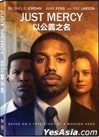 Just Mercy (2019) (DVD) (Hong Kong Version)