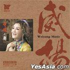 China Voices (Vinyl LP) (China Version)