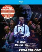 Beyond Imagination Concert Live 2016 (2 Blu-ray)