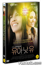 You're Not You (2014) (DVD) (Korea Version)
