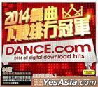 Dance.Com2014 (2CD)