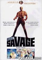 Doc Savage: Man Of Bronze (1975) (DVD) (US Version)
