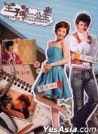 Prince + Princess 2 (DVD) (Vol. 4) (Taiwan Version)