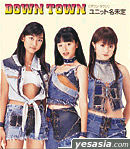 DOWN TOWN (Japan Version)