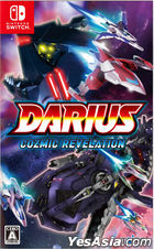 DARIUS COZMIC REVELATION (Normal Edition) (Japan Version)