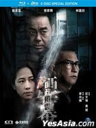 Integrity (2019) (Blu-ray + DVD) (Hong Kong Version)