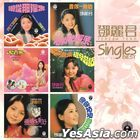 Teresa Teng Singles Best (Reissue Version)