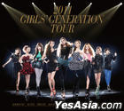 Girls' Generation - 2011 Girls' Generation Tour (2-CD + Photobook)