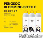 Pengsoo Blooming Water Bottle (B)