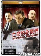 Monsieur Gangster (1963) (DVD) (Taiwan Version)