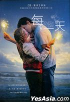 Every Day (2018) (DVD) (Taiwan Version)