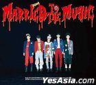 SHINee Vol. 4 Repackage - Married To The Music (Taiwan Version)