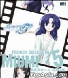 Memories Off #5 Togireta Film Premium Collection 5 Miumi (日本版)