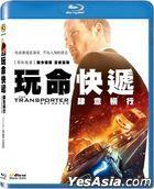 The Transporter Refueled (2015) (Blu-ray) (Taiwan Version)