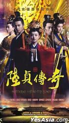 Female Prime Minister (DVD) (End) (China Version)