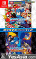 Rockman Classics Collection 1+2 (日本版)