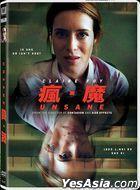 Unsane (2018) (DVD) (Hong Kong Version)