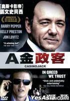 Casino Jack (2010) (DVD) (Taiwan Version)