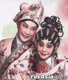 Lon Kim Sun‧Mui Suet Si Chinese Opera (2CD + Calendar)