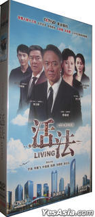 Living (DVD) (Ep. 1-30) (End) (China Version)