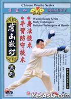 Wushu Sanda Series body Techniques Defense Techniques Of Hands (DVD) (China Version)