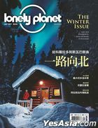 Lonely Planet Sep/2020 Vol.82