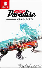 Burnout Paradise Remastered (Asian English Version)
