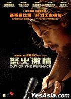 Out Of The Furnace (2013) (DVD) (Hong Kong Version)