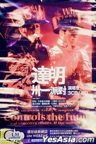 Tat Ming Pair 30th Anniversary Live Concert Poster
