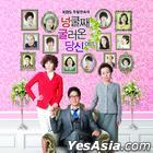 You Who Rolled In Unexpectedly OST (KBS TV Drama)