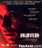 The Lazarus Effect (2015) (VCD) (Hong Kong Version)