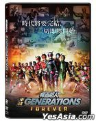 Kamen Rider Heisei Generations Forever (2018) (DVD) (Hong Kong Version)