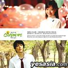 Smile Again OST (SBS TV Series)