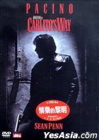 Carlito's Way: Rise to Power (DVD) (Intercontinental Version) (Hong Kong Version)