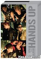 2PM Vol. 2 - Hands Up (Special Edition) (Limited Edition)