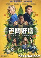 Gringo (2018) (DVD) (Taiwan Version)