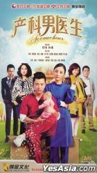 Accoucheur (H-DVD) (End) (China Version)