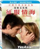 Jerry Maguire (1996) (Blu-ray + Soundtrack) (20th Anniversary Edition) (Taiwan Version)