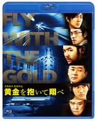 Fly With The Gold (Blu-ray) (Standard Edition) (Japan Version)