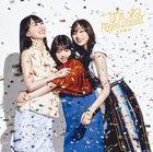 Gomenne Fingers crossed [Type B] (SINGLE+BLU-RAY) (Japan Version)