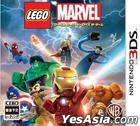 LEGO Marvel Super Heroes THE GAME (3DS) (日本版)