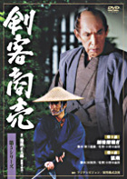 KENKAKU SHOBAI DAI 5 SERIES 3-4 (Japan Version)