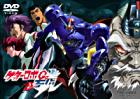Getter Robo Go Vol.5 (Japan Version)