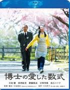 The Professor and His Beloved Equation (Blu-ray) (Special Edition) (English Subtitled) (Japan Version)